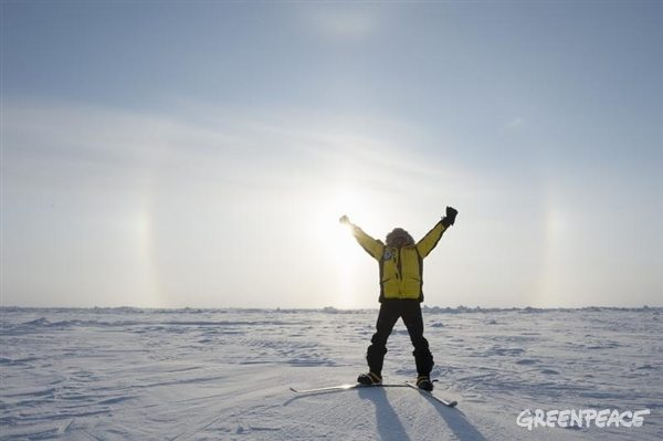 Arctic Sanctuary 2