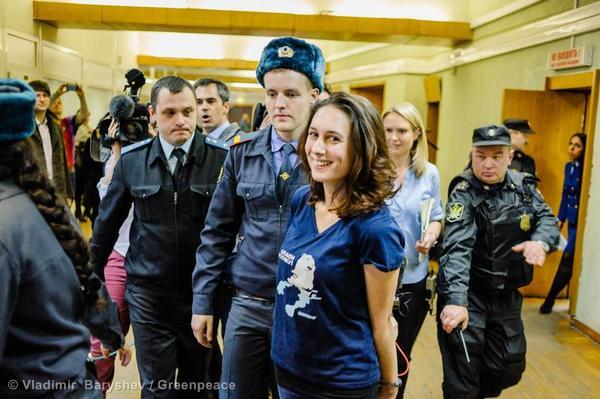 Alexandra Harris Detention Hearing in St. Petersburg