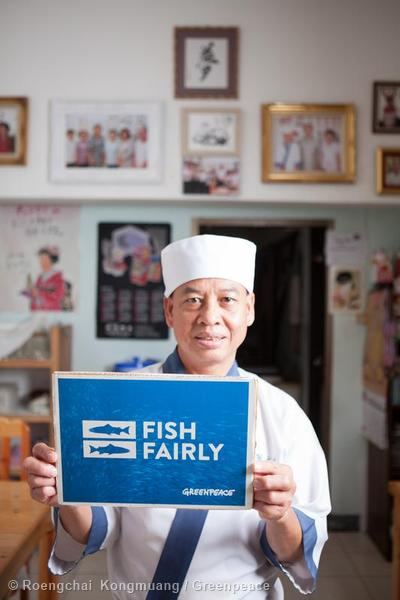 """Fish Fairly' Week of Action in Thailand"