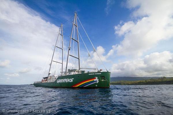 Rainbow Warrior Anchored off Ambrym Island
