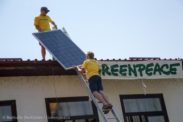 Solar Powered Screening Of World Cup Game in Croatia