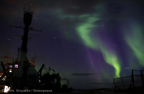 Northern Lights above the Arctic Sunrise