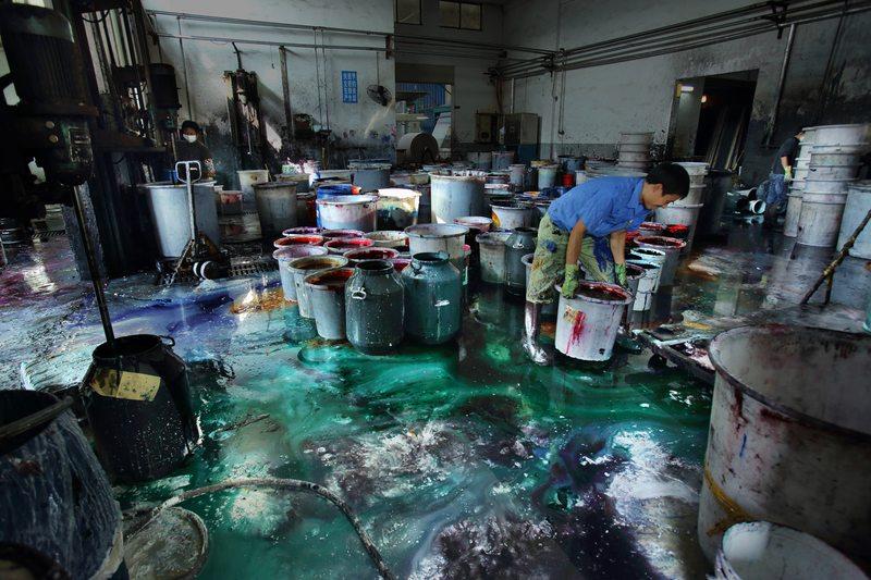 Dye Factory in Shaoxing